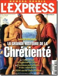 Express cover