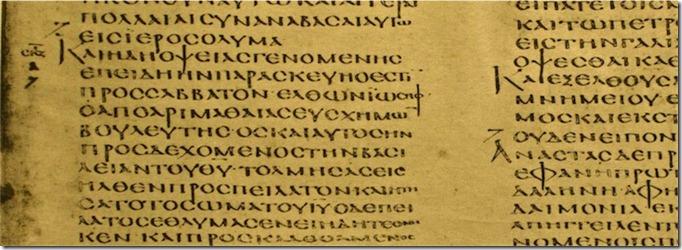 Codex Alexandrinus, c. 440 ap. J.-C.